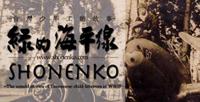 SHONENKO